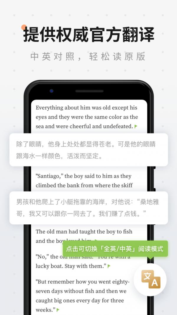 扇贝阅读app