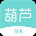 葫芦商家app