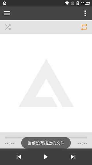 AIMP播放器
