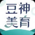 豆神美育app手机版