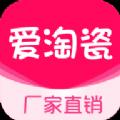 爱淘瓷app