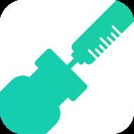 预防接种疫苗预约app客户端
