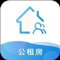 全国公租房app