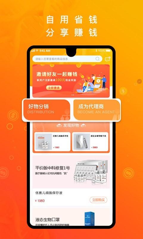 中科汇app安卓版