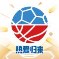 腾讯体育直播app