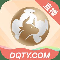 斗球体育直播app