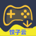 饺子游戏盒子app