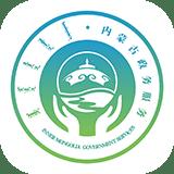 蒙速办政务网app
