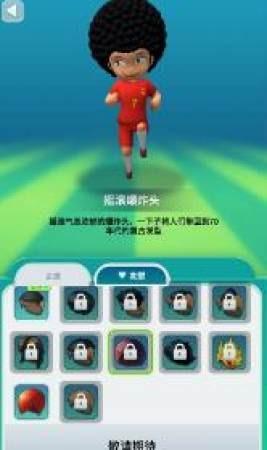 勇夺世界杯安卓版