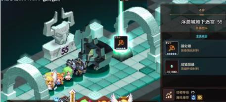 坎公骑冠剑地下迷宫55如何通关?通关攻略