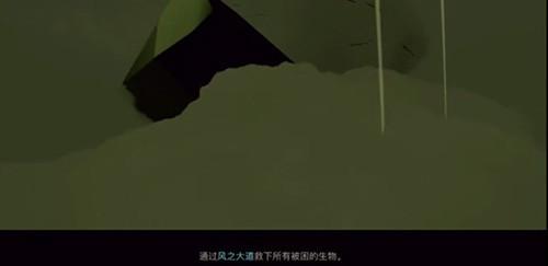 光遇风行季第四个任务怎么完成 任务攻略一览