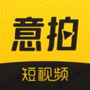 意拍短视频免费观看中文版