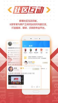 k球app官网电影版
