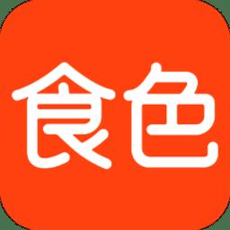 食色视频安卓版app