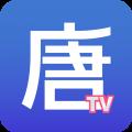 唐朝TV播放器